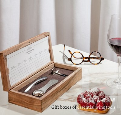 Sets and gift boxes of essential wine tools