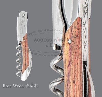 Chateau Laguiole handmade corkscrew | Grand Cru series | Rosewood handle