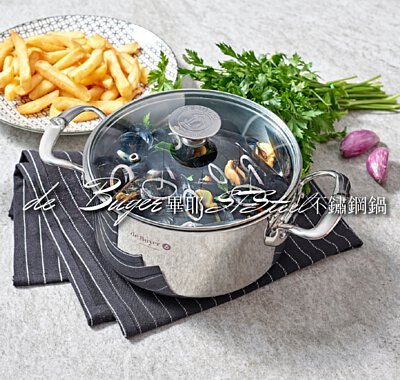 de Buyer st/steel cookware