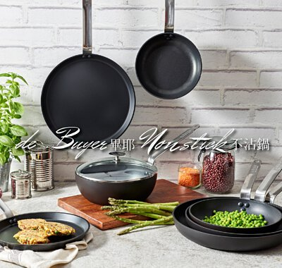 de Buyer nonstick cookware are PFOA free, ultra resistant for daily professional use