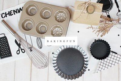 烘焙器具 - 烘焙材料行 | 烘焙樂工坊
