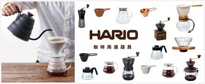 咖啡器材 - 烘焙材料行 | 烘焙樂工坊