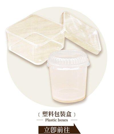 烘焙包裝盒 - 烘焙材料行 | 烘焙樂工坊