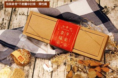 简易盒 点心盒 饼干盒 礼盒 纸盒 牛皮纸盒