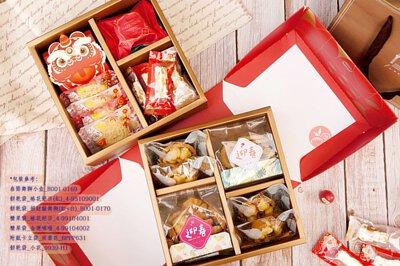 礼盒 纸盒  春节 新年 婚礼