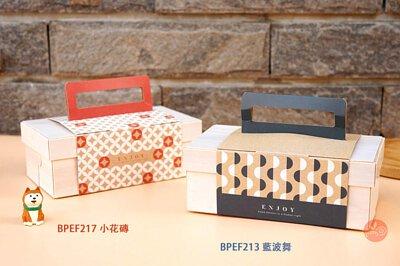 木片盒.透明盒.点心盒.日式盒