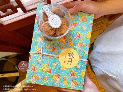 簡易盒 點心盒 餅乾盒 禮盒 紙盒 牛皮紙盒 中秋