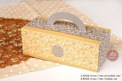 生日蛋糕 蛋糕盒 草莓蛋糕 手提盒