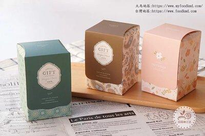 簡易盒 點心盒 餅乾盒 紙盒  甜點盒