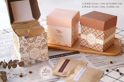 簡易盒 點心盒 餅乾盒 紙盒 甜點盒 咖啡盒