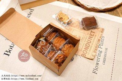 簡易盒 點心盒 餅乾盒 紙盒 紙漿盒 漢堡盒 甜點盒 牛皮盒