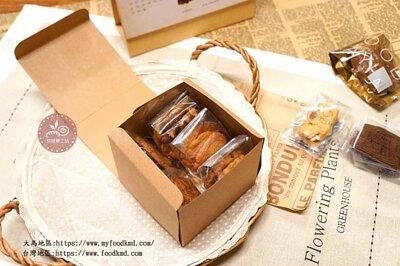 簡易盒 點心盒 餅乾盒 紙盒 甜點盒 牛皮盒