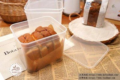 土司盒 塑膠盒 麵包盒 收納盒 點心盒 可冷凍