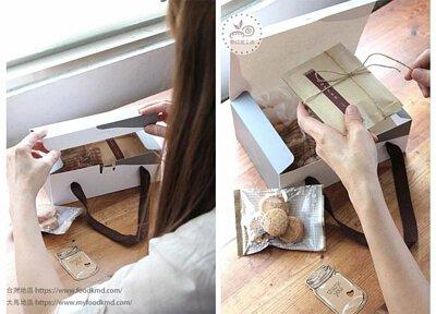 簡易盒 點心盒 餅乾盒 禮盒 紙盒 牛皮紙盒 中秋 6格