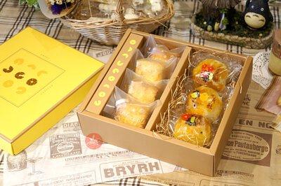 簡易盒 點心盒 餅乾盒 禮盒 紙盒 中秋 6格