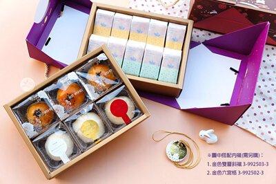 簡易盒 點心盒 餅乾盒 禮盒 紙盒 牛皮紙盒 中秋 雙層禮盒