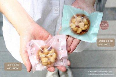 餅乾袋 點心袋 烘焙包裝 封口袋