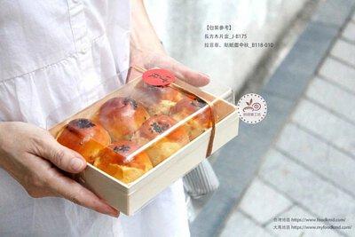 木片盒 簡易盒 餐盒 透明盒 烘焙包裝