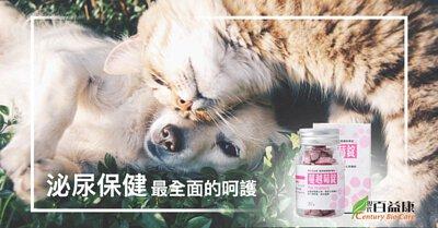 三國七項專利,百益康寵物蔓越莓,狗狗泌尿保健好簡單。