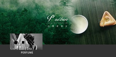"<img src=""taiwan-tea-perfume-official-website-online.jpeg"" alt=""taiwan-tea-perfume-official-website"">"