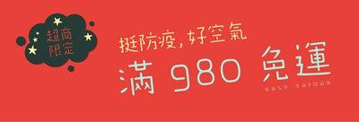 PSeven香水滿980超商取貨免運
