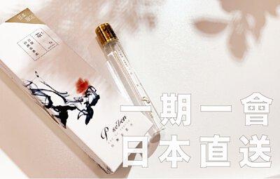 "<img src=""taiwan-design-perfume-made-in-japan.jpeg"" alt=""taiwan-design-perfume-made-in-japan"">"