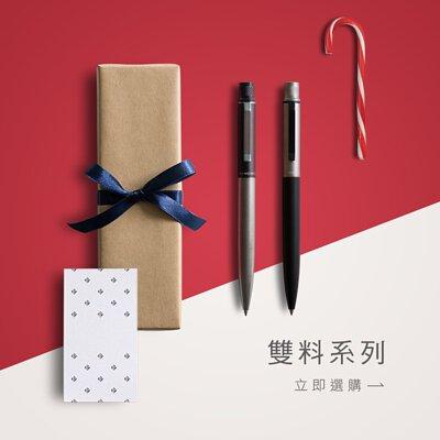 bnworks 觸控鋼珠筆 聖誕限定