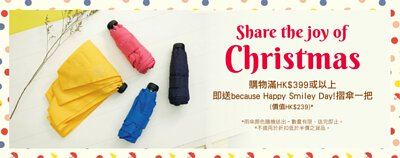 Ans, 聖誕送禮,贈品, Xmas Gift Sets, Christmas Gifts,Free Gift, Giveaways