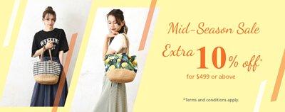 Mid-Season Sale, Sale, 減價, Discounted Items