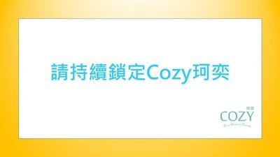COZY 珂奕 油性肌 保養 知識庫 出油 粉刺 毛孔粗大 暗沉 橙花 控油產品 水果