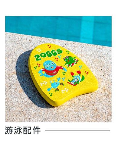 游泳配件、泳具