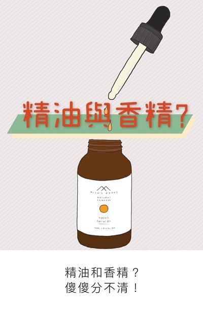 miyasworks,miya's works,橙花,收毛孔,消炎,改善膚色不均,暗沉,平衡油脂分泌