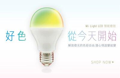 knx,smart home,智慧宅,燈光控制,智能住宅,智慧生活,智能居家,窗簾,燈光,燈光控制,溫度控制,冷氣,智慧居家,home automation,app,多房間串流播放器