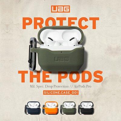 UAG AirPodsPro耐衝擊保護殼