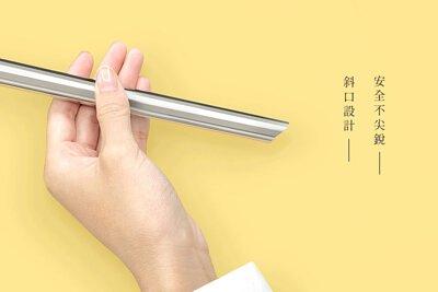 不鏽鋼吸管,斜口設計,安全不尖銳,環保吸管好選擇