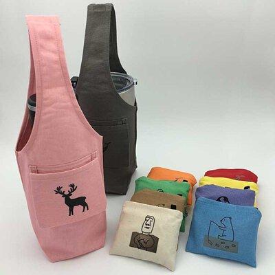 飲料提袋,完全包覆更安心,提袋顏色隨溫度變化更有趣