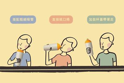 保冰杯 冰霸杯 900ml - 瞬收吸管飲料杯