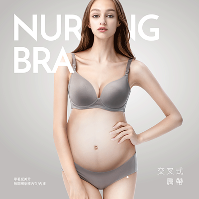 零著感美背無鋼圈孕哺內衣,無鋼圈內衣,孕哺內衣,孕婦寫真,內衣75折