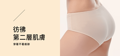 六甲村孕婦內褲彷彿第二層肌膚穿著不著痕跡