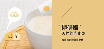 卵磷脂:天然的乳化劑