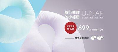 分享到 U-Nap 幼兒涼感安撫護頸枕