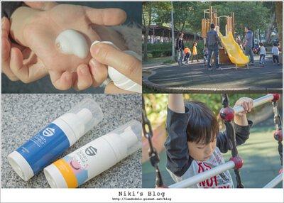 |NiKi|小人的保護傘、媽媽的得力助手