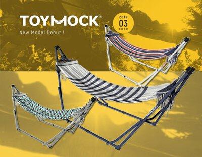 Toymock 折疊收納式吊床