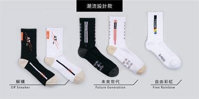 潮流設計款中筒襪,共五款