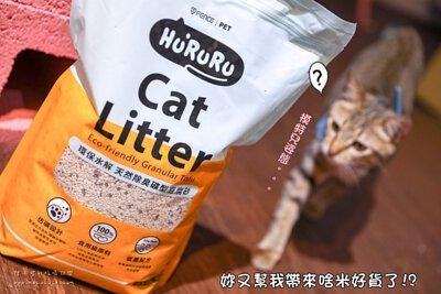 防御工事礦型豆腐砂