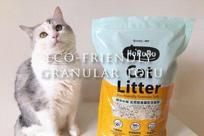 貓咪與防御工事礦型豆腐砂