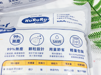 99%無塵 顆粒設計 用量節省 輕量包裝