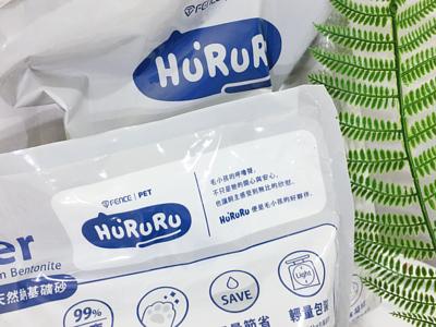防御工事hururu貓砂logo