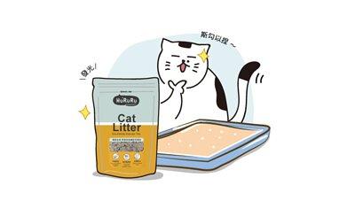 天然原料不怕貓主子誤食