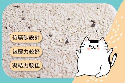 礦型豆腐砂特性